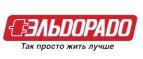 Промокод Eldorado