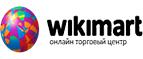 Скидки Wikimart